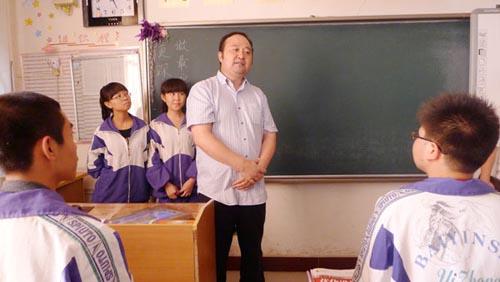 中国华侨公益基金会探访白银市珍珠班学生