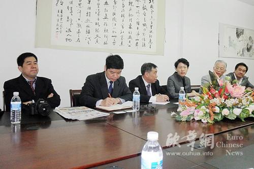 国侨办调研团与西班牙媒体座谈 了解华人生存..