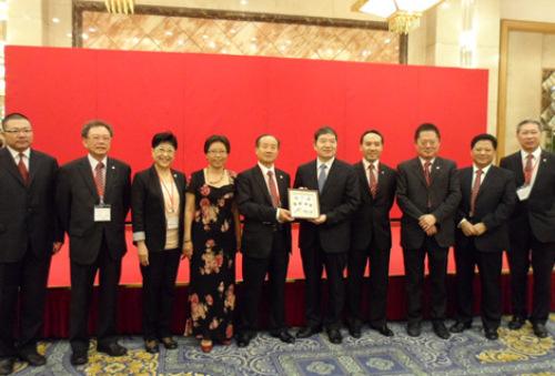 任启亮会见香港中小型企业联合会访京团