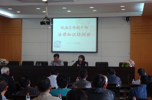 5月10日上午,浙江省温州市瓯海区侨联干部法律知识培训在丽岙镇四楼