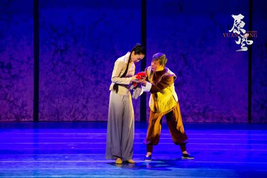 舞剧《原风》:传承文化 致敬匠心