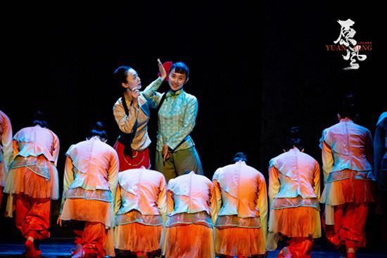 大型原创民族舞剧《原风》于佳木斯震撼上演