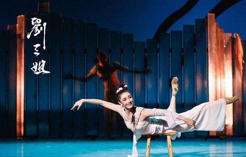 《刘三姐》献礼建国70周年 动人舞蹈传唱山歌