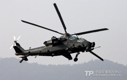 直-10武装直升机