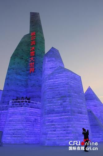 中原岑岭塔――园区最高、体量最大的冰雪景观