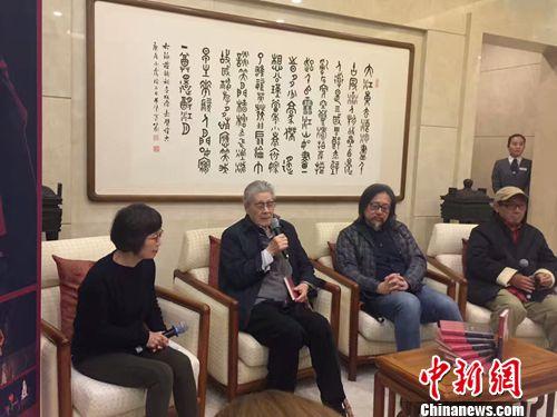 《冬之旅》发布会现场图。北京十月文艺出版社供图