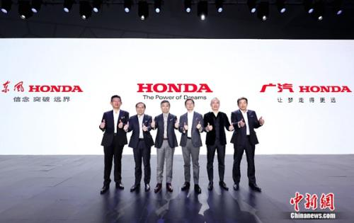 """2019新年媒体大会:Honda为实现""""FUNTEC WORLD""""发布各项新举措"""