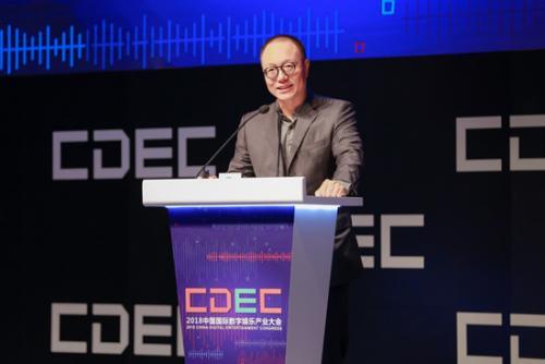 完美世界CEO萧泓:年轻为先内容为王