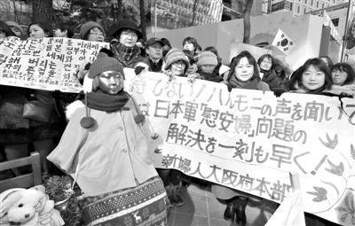 2月20日,首尔,官方人士在日本驻韩大使馆前举行第1062次按期示威运动,要求日本对强征慰安妇举行报歉和赔偿。