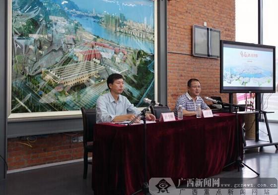 """柳州:把产业都会""""负能量""""转换为""""正能量"""""""