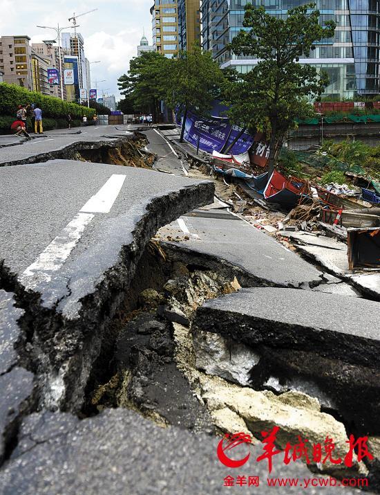 坍塌路面受损严重