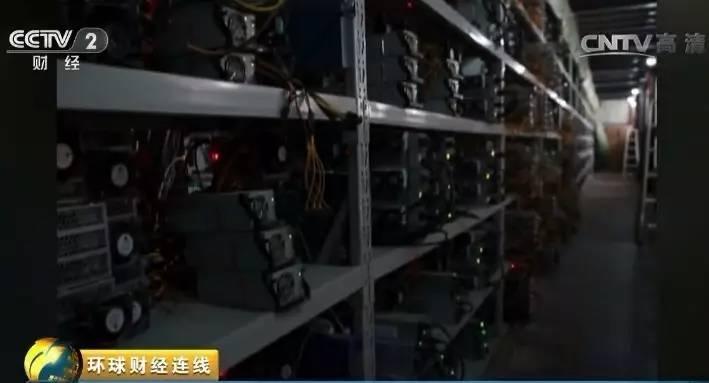 """虚拟币背后江湖:有人半夜爆仓 有人深山""""挖矿"""""""