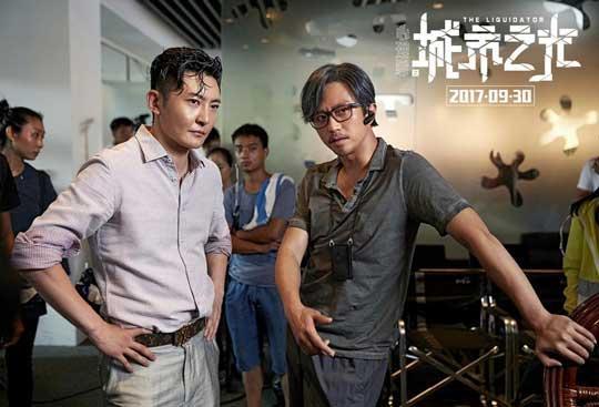 邓超刘诗诗出演心理犯罪影片 改编自雷米同名小说