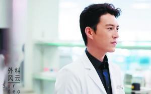 靳东在《外科风云》中