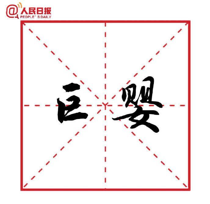 9_副本.jpg?x-oss-process=style/w10