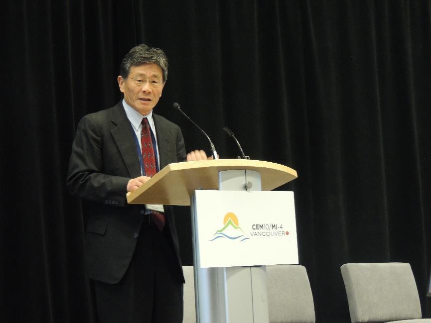 汉能获邀参与清洁能源部长级会议