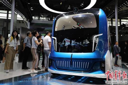 汽车展台面积占三分之一  5G、无人驾驶成自主品牌新宠