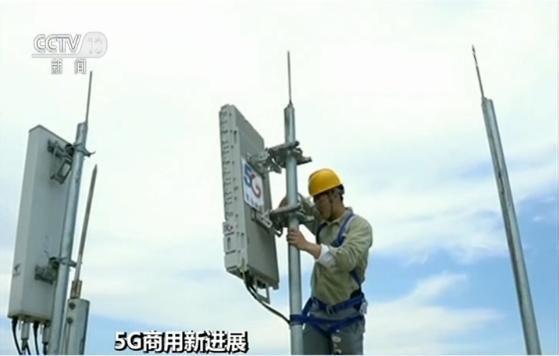 5G商用新进展:多地密集发布5G规划 助推传统产业转型升级