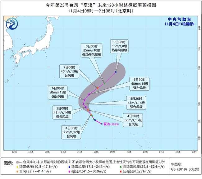 """""""夏浪""""加强为台风级 未来对我国无影响"""
