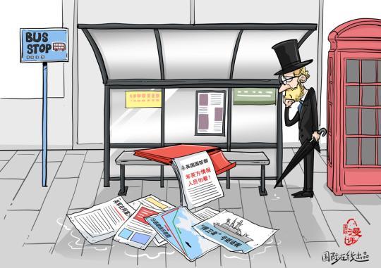 【国际漫评】有英国公交站 谁还需要黑客?_fororder_漫评 定版 有英国公交站