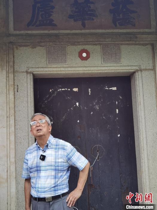 香港史专家刘蜀永:串起散佚在香江角落的抗战史迹
