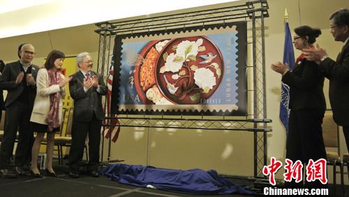 美国邮政总局旧金山中国城发行羊年生肖邮票