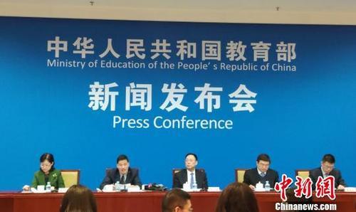 """中国实施职业教育改革 启动""""1+X证书""""制度试点 培养复合型人才"""