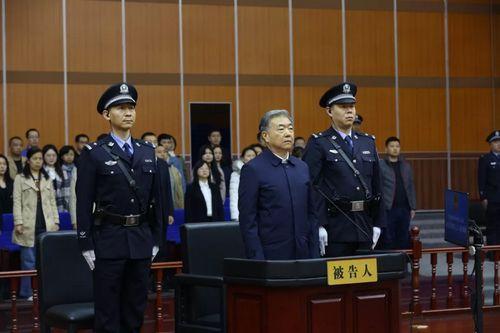甘肃原省委书记王三运一审被判12年罚四百万元