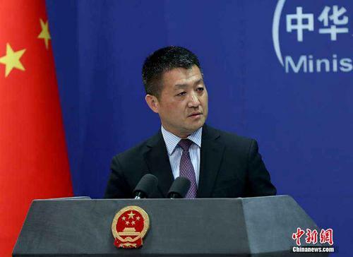 中方回应美官员期待来华继续磋商:必须有诚意