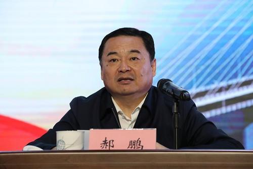 国务院任命郝鹏为国资委主任 肖亚庆为市场监管总局局长