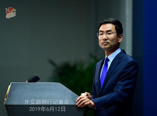 """中国外交部斥中美""""脱钩论"""":违悖合作共赢本质,注定不会得逞"""