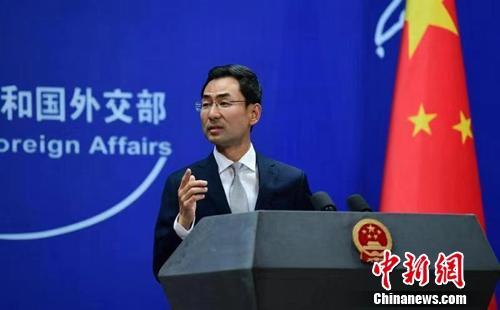 中国外交部:孟晚舟事件同两名加拿大公民个案性质完全不同