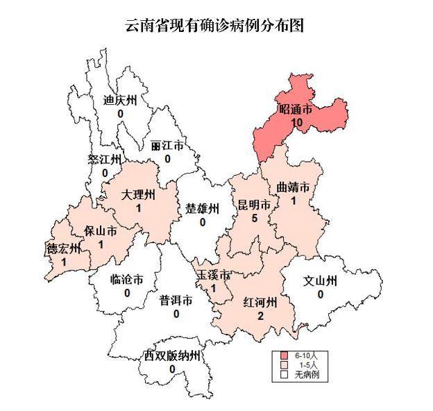 云南无新增新冠肺炎确诊病例累计确诊174例