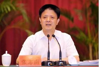 福建省委常委、副省长张志南接受审查调查