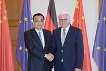 李克强抵达布鲁塞尔举行第二十一次中国—欧盟领导人