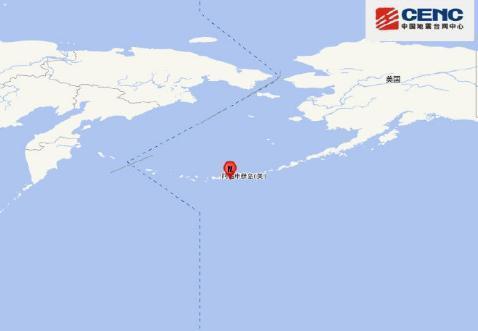 安德烈亚诺夫群岛附近发生6.3级地震震源深度30千米