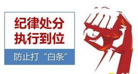 https://www.chinanews.com/m/gn/2019/03-06/U422P4T8D8772457F19930DT20190306063032.jpg