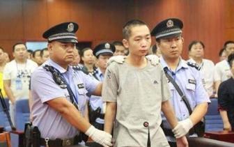 陕西米脂 4.27 故意杀人案罪犯赵泽伟被执行死