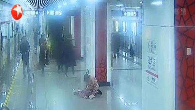 合肥一女童心跳骤停 地铁站内救援争分夺秒