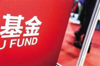 上海华信成 雷区 私募债券基金或现 踩雷 风险-