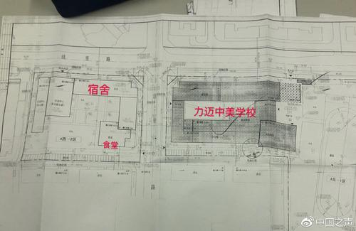社区教育规划用地被商用 北京朝阳区教委回应