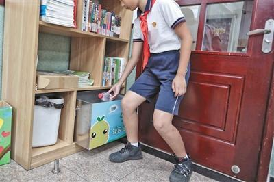 北京部分中小学普及垃圾分类 鼓励学生主动回收分类