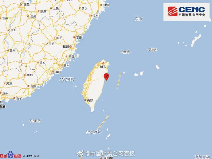台湾花莲县海域发生4.5级地震震源深度10千米