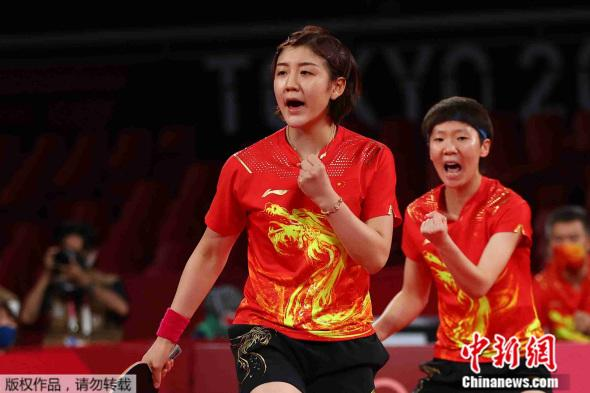 战胜日本!中国队获得东京奥运乒乓球女团冠军