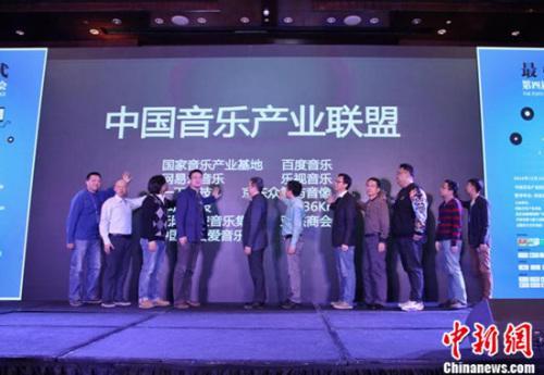 第五届中国音乐产业大会将于12月在北京召开