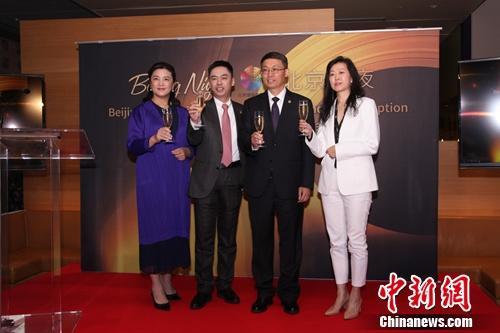 """多伦多""""北京之夜""""推介北京国际电影节"""